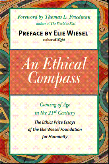 an ethical compass book elie wiesel foundation for humanity  an ethical compass book elie wiesel foundation for humanity